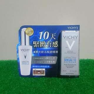 Vichy 薇姿 R激光賦活緊緻精華