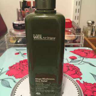 DR. ANDREW WEIL FOR ORIGINS™ MEGA-MUSHROOM SKIN RELIEF SOOTHING TREATMENT