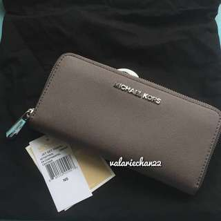 Michael Kors Saffiano Long Wallet 銀包