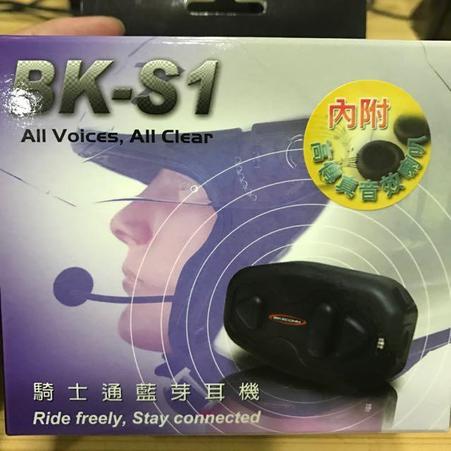 BK-S1藍牙耳機