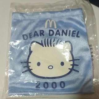 Brand New Dear Daniel Pouch