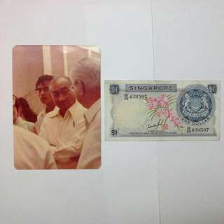 Singapore $1 Orchid Note Goh Keng Swee Signature + Photograph