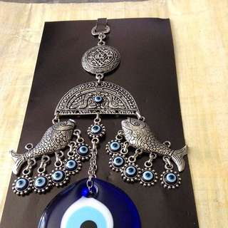 Brand New Evil Eye Protection Amulet