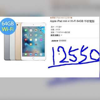Apple iPad mini 4 Wi-Fi 64GB 平板9.5成新,
