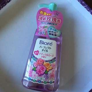 Biore Makeup Remover