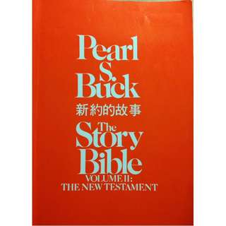 Story Bible: New Testament(Vol.2) (新約的故事)