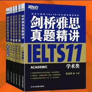 CAMBRIDGE IELTS 4~11 劍橋雅思真題精講4~11