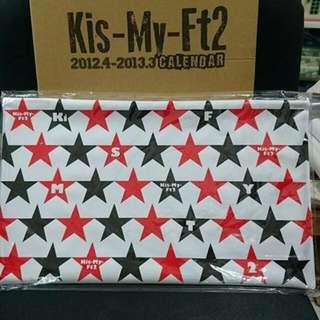 傑尼斯 學年曆 Kis_my_ft2 2012~2013