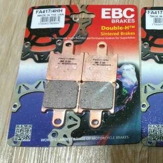 EBC Brake Pad For ZX14R/ZZR1400 Concours GTR1400