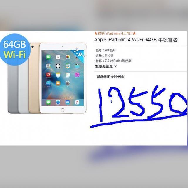 Apple iPad mini 4 Wi-Fi 64GB 平板9.5成新,