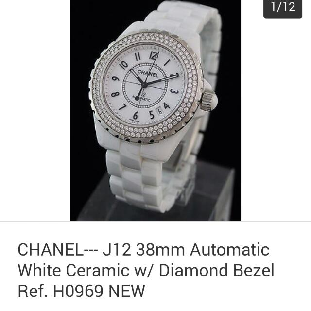 AUTHENTIC CHANEL WATCH