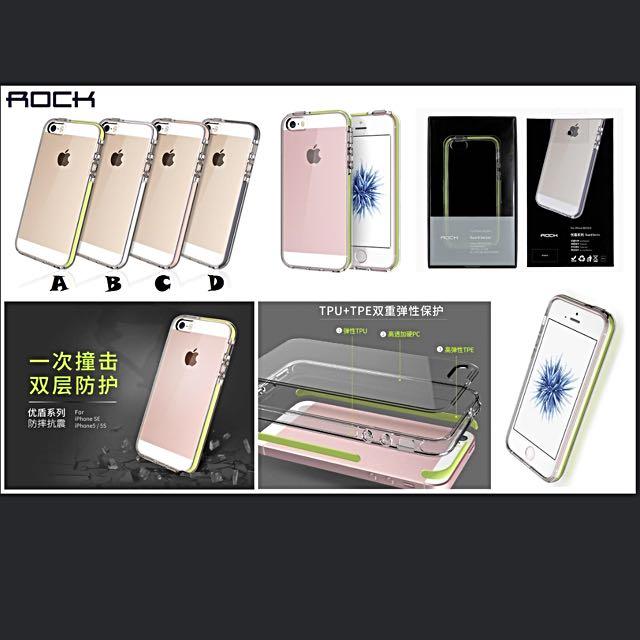 reputable site 325ab b3109 iPhone 5 5S SE ROCK Guard Transparent Back Bumper Case Cover