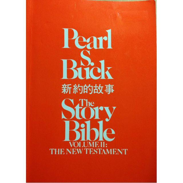 Story Bible: New Testament(Vol.2) (新約的故事)