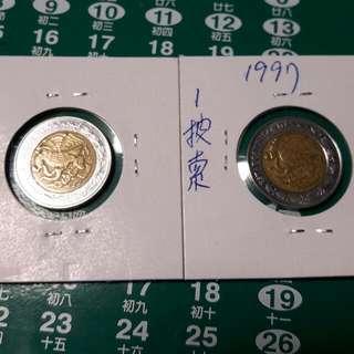 1997墨西哥 1披索双色幣 2枚
