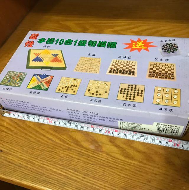 10合1益智棋組