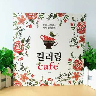 Cafe Coloring Book