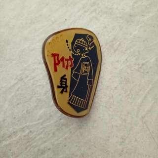 師大附中紀念徽章 2002年
