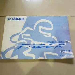 Yamaha FZ1-S Owner's Manual (2006)
