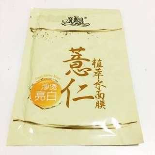 Mask made in taiwan