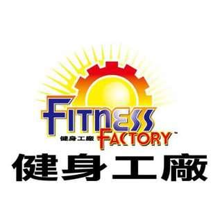 淡大健身工廠銀卡會員