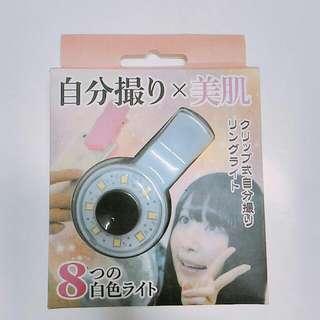 日本美肌補光燈