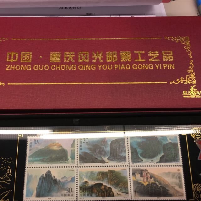 大陸郵票--貴州