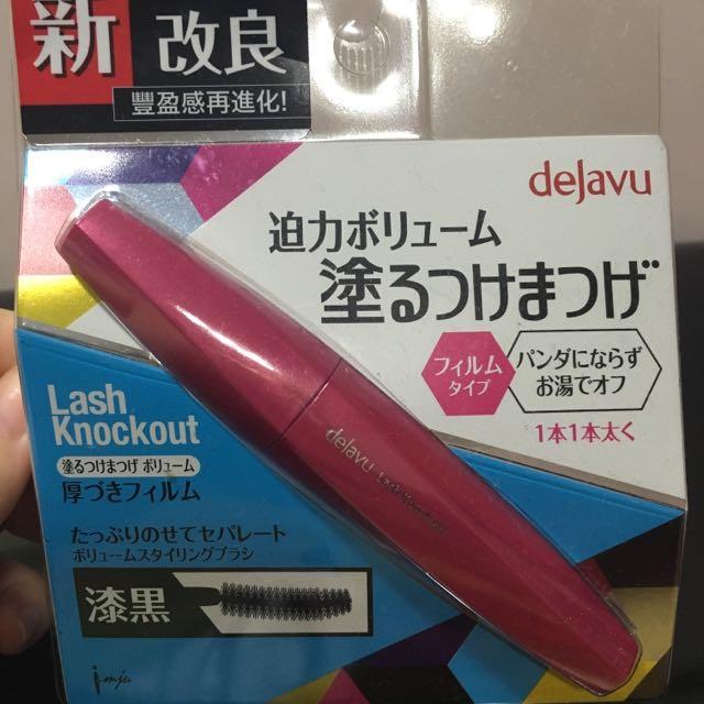 含運 日本 Dejavu 粉紅大砲濃密進化睫毛膏