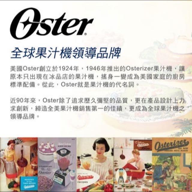 *現貨_美國OSTER隨行杯果汁機-藍(BLSTPE-YBL)