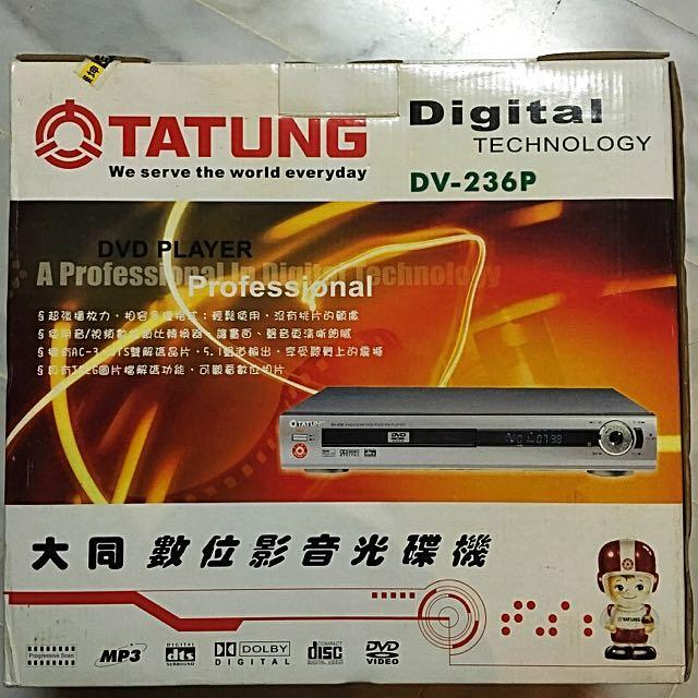 免運❌大同DVD光碟機(DV-236P)