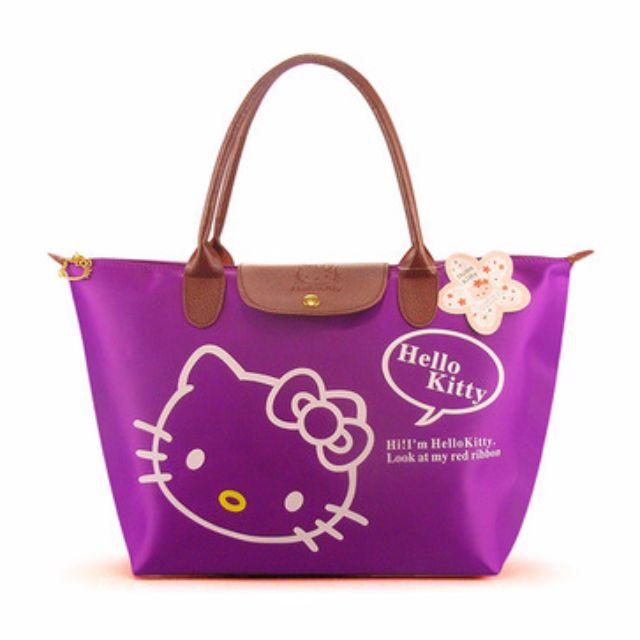 f2433d8aaee3 Hello Kitty Shoulder Bag in Purple