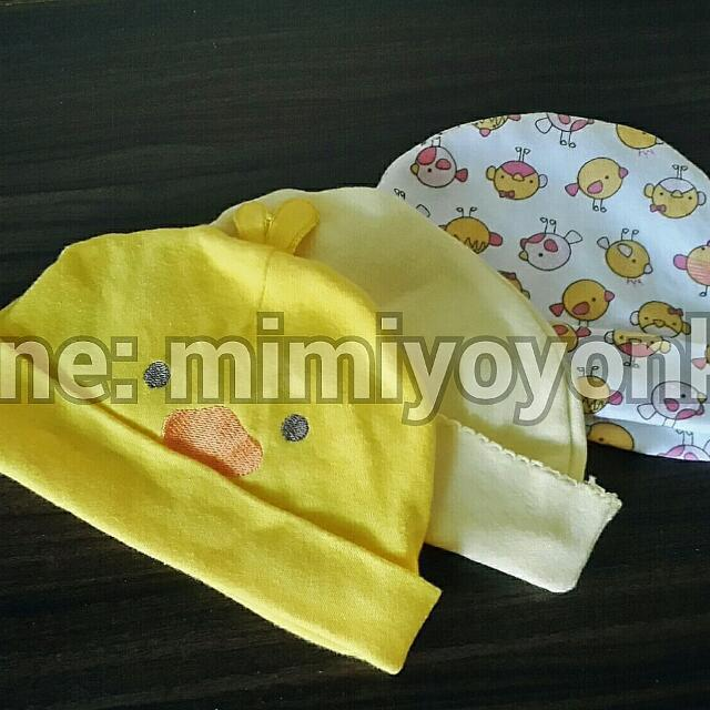 Topi Bayi Piyo Piyo Like New