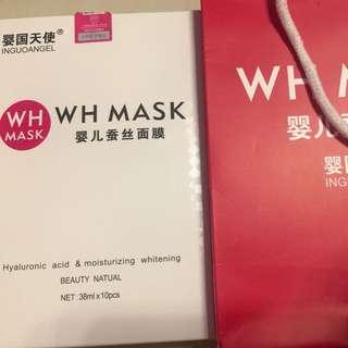 WH MASK 450含運 嬰兒蠶絲面膜