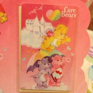 彩虹小熊悠遊卡