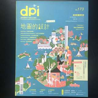 DPI Vol. 173 - Graphic Design Magazine