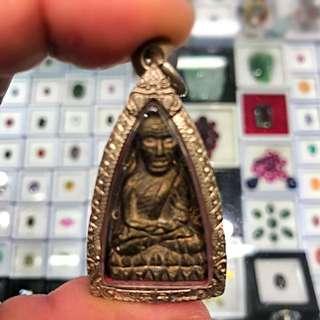 Rare LP Thuad Nan Tao Lit Wat Changhai 2505 With Silver Box.