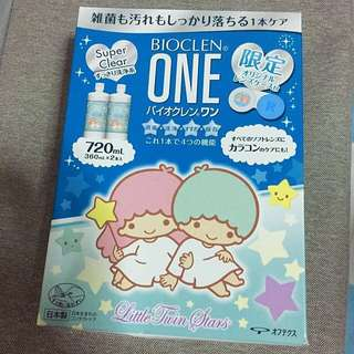 Limited Edition Little Twin Stars Contact Lens Solution