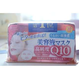 30 pieces !!! Cosmeport Q10 Essence Mask from Japan