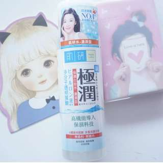 *Super Hyaluronic Lotion (RICH) from Japan