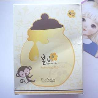 Bombee Honey Mask Pack from Korea