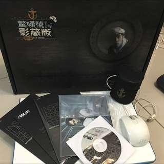 Asus N45SL Jay Chou Mystic Edition Laptop
