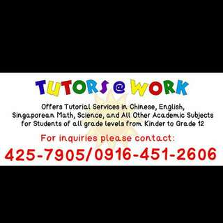 Looking For Students From Xavier & ICA Greenhills Who Needs Tutor
