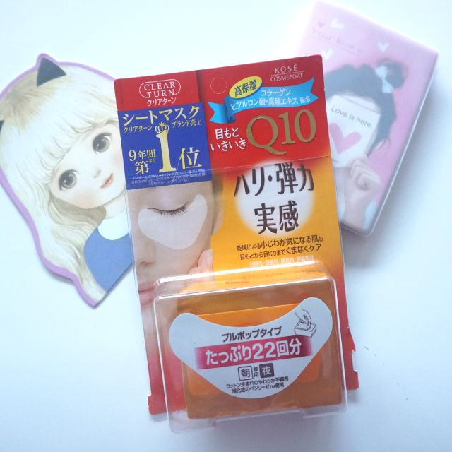 22 pairs !!! Clearturn Q10 Eye Mask from Japan