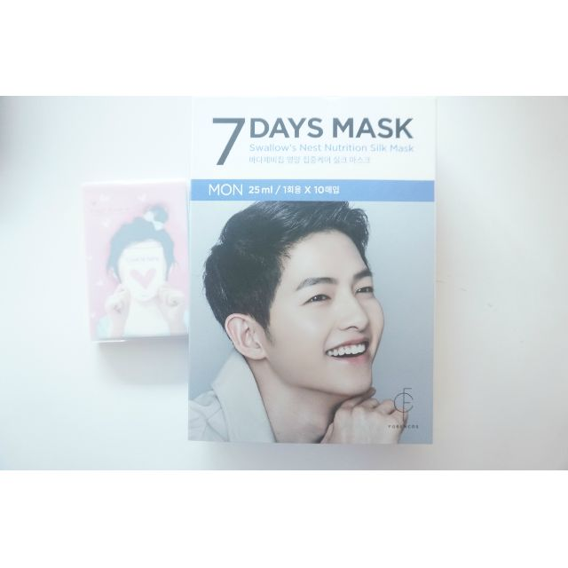 Swallow's Nest Nutrition Silk Mask from Korea
