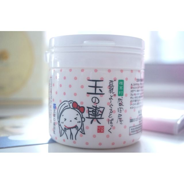 LAST ONE !!! Soy Milk Yoghurt Facial Mask from Japan