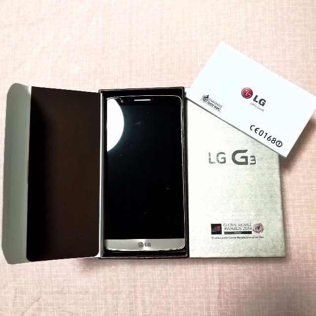 LG G3 - 32GB (Shine Gold) ; (With Free Gifts)
