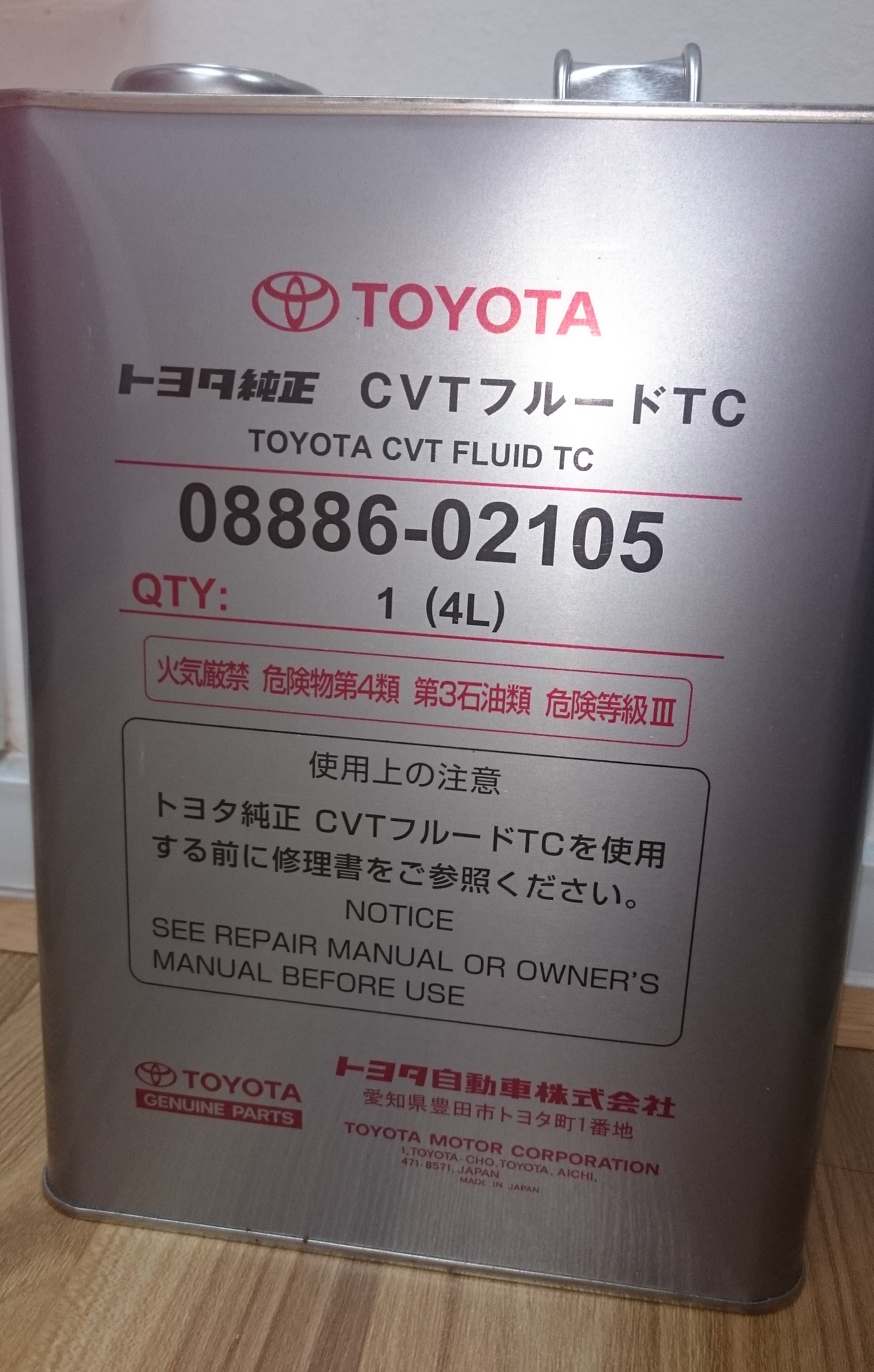 TOYOTA CVTF TC / CONTINUOUS VARIABLE TRANSMISSION FLUID ~ 4L PACK  [08886-02105 ], Car Accessories on Carousell
