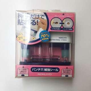 One-patch Stamp || KOKUYO