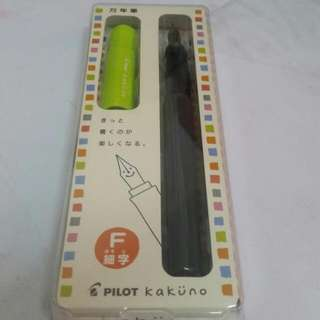 Pilot Kakuno Fountain Pen Japan
