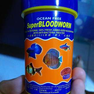 Ocean Free Super Bloodworms
