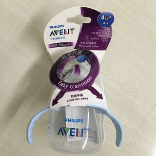 Avent Transition Cup